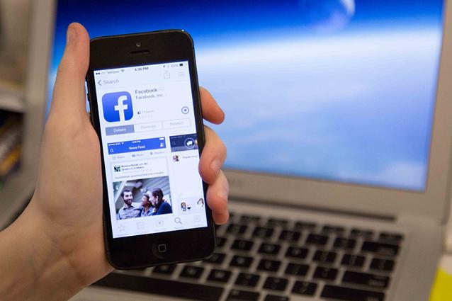L'App di Facebook si aggiorna migliorando la visualizzazione delle foto