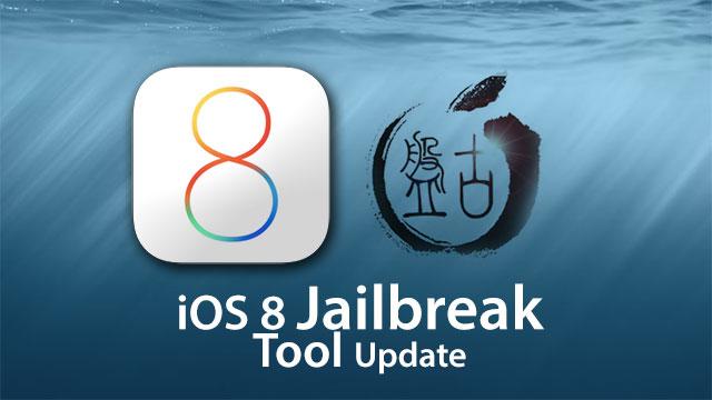 Jailbreak iOS8, quasi pronto!