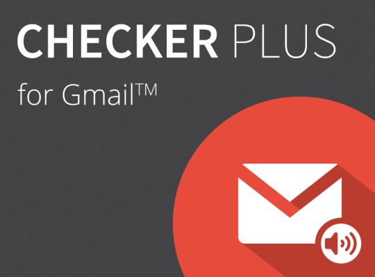 Come essere avvisato quando arriva un email su GMAIL