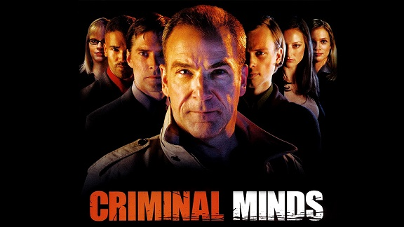 "Nuovo spin-off di ""Criminal Minds"""