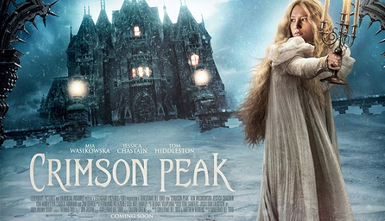 I Film più sottovalutati del 2015