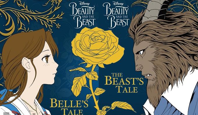 La Bella e La Bestia: ecco il manga basato sul live-action della Disney